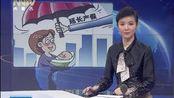 内蒙古修订计生条例 产假增至158天