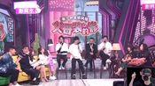 【博潇】ttxs全屏视角/现场boyfriend舞蹈