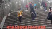 去一个夏天只有22度的地方避暑,江西九江庐山含鄱口 ,一个不错的地方