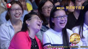 王自健: 现在我们通常跟小孩怎么说呢, 说你是充话费送的