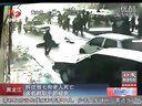 视频: 黑龙江:拆迁致七旬老人死亡  多名副职干部被免[超级新闻场]