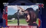 [华人世界]美国:中国留学生患白血病 写日志鼓励大家捐骨髓