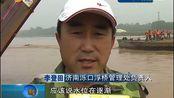 视频:济南黄河调水调沙结束 泺口浮桥恢复通车