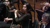 [CCTV音乐厅]《小拇指》 指挥:米科·弗兰克 演奏:法国广播爱乐乐团
