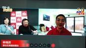 林裕庆英国连线新加坡电台谈新冠疫情
