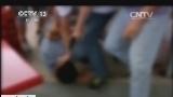 [视频]广东:中山捣毁一贩毒团伙