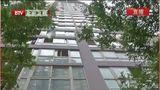 [特别关注-北京]小区内私搭乱建 城管依法拆除 20130608