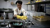 香港洗碗工月薪约12000,钱有这么好挣吗?为何大陆人很少去