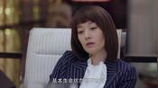 在远方:马伊琍薛皓文饭桌谈资本说的这句真是金句呀!