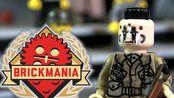 【乐高第三方人仔】Behind the Scenes of Brickmania Minifig Design(Beyond the Brick)