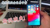 【上班偷玩】上班偷偷玩全面屏iphone6s 越狱试了一下全面屏手势 真爽!!!