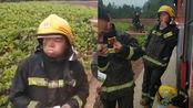 5小时救火间隙消防员被换下吃早餐,一口一个包子 , 神似岳云鹏走红