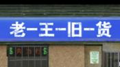 [SpeedRun]【最后的战役:联合之城】最速通关 (24分34秒)