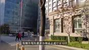进京通行证办理周期如何计算,参观交管局大门时告诉你