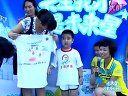 浙江省 温州市 佳艺幼儿园 涂雅视频