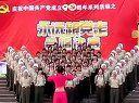 青岛理工(临沂)合唱比赛决赛 造升专业 我们第一