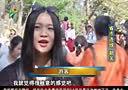 韶关南雄游客乐赏银杏染秋
