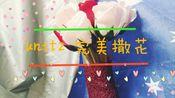 VLOG 6 20191207 unit2 课文+听力