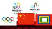 庆祝2021年北京取奥会以及取残会升旗仪式