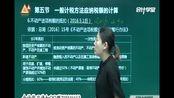 初级注册会计师_注册会计师官网_注册会计师练习