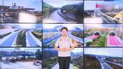 【路况微直播】10月4日16:50 G30嘉安段桥湾站附近发生交通事故
