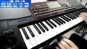 18q pa1000.700电子琴演奏-dj特效