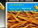 襄樊期货开户,15154180482 QQ 215891445 赠送独家指标软件