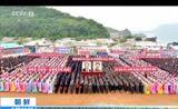 [国际时讯]朝鲜 东部新建跨海铁路桥举行通车仪式