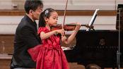 吉村妃鞠 & 帕格尼尼-D大调第一小提琴协奏曲 节选+华彩 第一乐章 Himari Yoshimura-Paganini Violin Concerto 1st