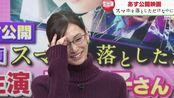 【北川景子】181101 晨间VTR+生出演