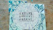 印片◆震惊!没有印片神器up竟然成功印了10*15的章子!◆栶柩