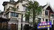 """重磅!香港居民可以到""""大湾区""""买房了!广东地区房价会涨吗?"""