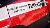 PORY.cz Dvojice plynovch hasicích automobil Iveco Daily sl—在线播放—优酷网,视频高清在线观看