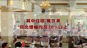 [朝闻天下]国庆假期盘点·消费 商务部 全国零售和餐饮销售额1.52万亿元