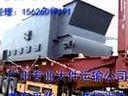广东广州到南宁市货运专线(请点开上面的视频看)15626019191