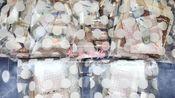 【盐系福袋】出五个盐系福袋自行选择|苹果爸爸/木蝉司/mt 绝版/粉色手拉手/JY山 qta…