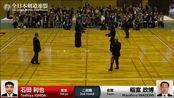 Toshiya ISHIDA M1- Masahiro INADOMI - 16th Japan 8dan KENDO Championship - Seco