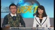 刘翔结婚★葛天★31岁刘翔今日登记结婚 翔爸儿媳只是?