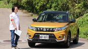 铃木suzuki 新款维特拉 台湾车评测试