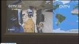 [视频]神十问天 航天员开始在天宫进行各项实验