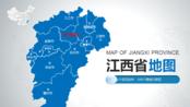 江西省地图,江西,简称赣,省会南昌。江西位于中国东南部