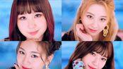【Rocket Punch】新单RED PUNCH 主打《BOUNCY》MV预告 武林第一次御制瓷胎画珐琅彩名品拍卖展示会~