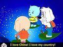 中山大学英蕊少儿英语动画 96  www.yingyu360.com