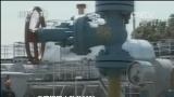 """[视频]俄罗斯指责美国制裁""""目光短浅"""""""