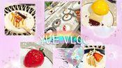 【YUE VLOG】拔草88一位的网红甜品自助 和朋友吃了二十多盘 吃甜食吃到腻的一天~(片尾有推荐剪辑软件哦)