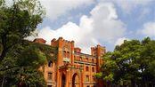苏州大学学科数学考情分析+经验分享