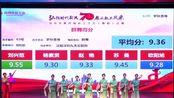 相和歌-深圳市第四届职工才艺(舞蹈)比赛 决赛作品