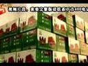 42风行临汾视频广告制作公司传媒电视宣传企业展会招标产品影视片拍摄形象专题