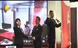 [辽宁新闻]中国银行辽宁省分行创新党员教育管理新模式