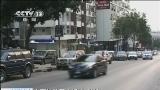 [视频]安哥拉为何侵害中国公民案频发?